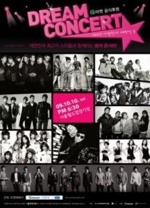 dream-concert-2009-1